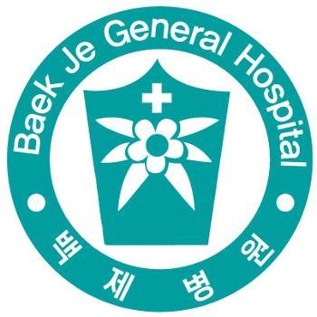 의료법인 백제병원